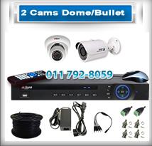 2 Bullet & Dome Cameras