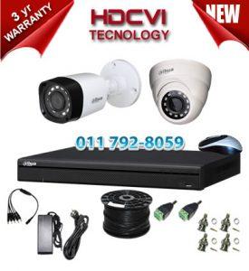 1Mp Custom Dahua HDCVI Package - 4Ch DVR, 2 Bullet x Dome Cameras