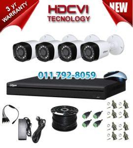 1Mp Custom Dahua HDCVI Package - 4Ch DVR, 4 x Bullet Cameras