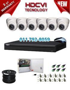 1Mp Custom Dahua HDCVI Package - 8Ch DVR, 6 Dome Cameras