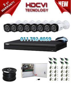 1Mp Custom Dahua HDCVI Package - 8Ch DVR, 8 Bullet Cameras