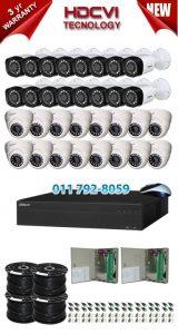1Mp Custom Dahua HDCVI Package - 32Ch DVR, 32 Bullet x Dome Cameras