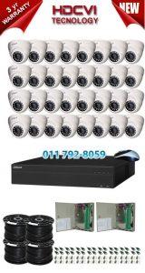1Mp Custom Dahua HDCVI Package - 32Ch DVR, 32 Dome Cameras