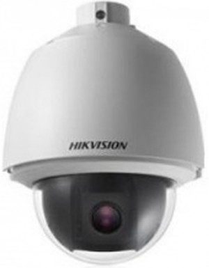 HIKVISION 2Mp Turbo HD 1080P 30 x Optical Zoom PTZ Dome Camera