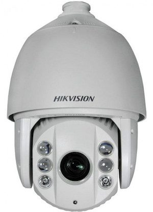 HIKVISION 2Mp Turbo HD 1080P 30 x Optical Zoom 120m IR PTZ Dome Camera