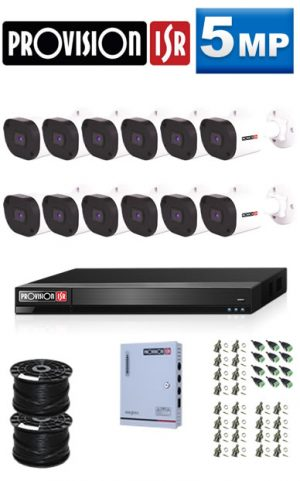 5MP Custom ProVision AHD Package - 16Ch DVR, 12 Bullet Cameras (HT)