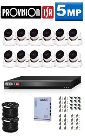 5MP Custom ProVision AHD Package - 16Ch DVR, 12 Dome Cameras (HT)