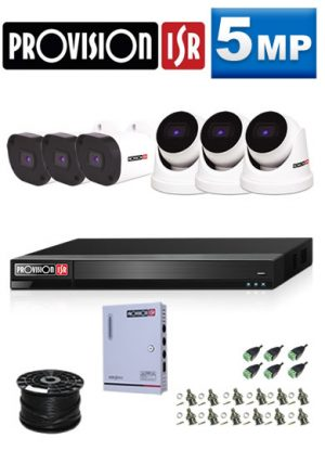 5Mp Custom ProVision AHD Package - 8Ch DVR, 6 Bullet & Dome Cameras (HT)