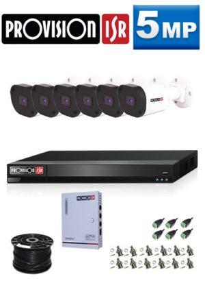 5MP Custom ProVision AHD Package - 8Ch DVR, 6 Bullet Cameras (HT)