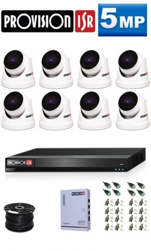5MP Custom ProVision AHD Package - 8Ch DVR, 8 Dome Cameras (HT)