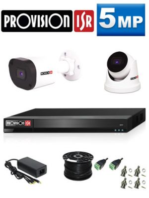 5MP Custom ProVision AHD Package - 4Ch DVR, 2 Bullet & Dome Cameras (HT)