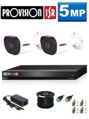5MP Custom ProVision AHD Package - 4Ch DVR, 2 Bullet Cameras (HT)