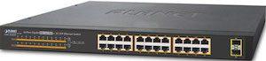 GSW-2620HP