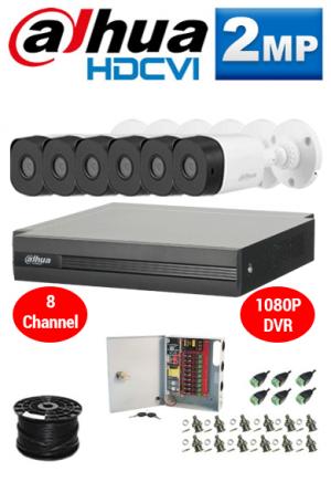 2MP Custom Dahua HDCVI Package - 1080P 8Ch DVR, 6 Bullet Cameras