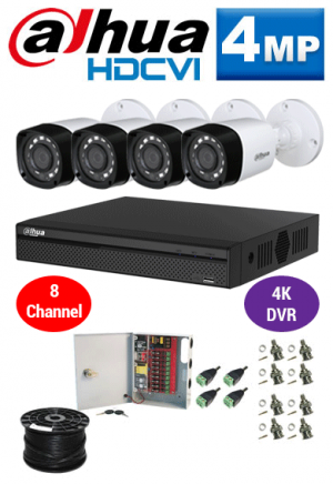 4MP Custom Dahua HDCVI Package - 4K 8Ch DVR, 4 Bullet Cameras
