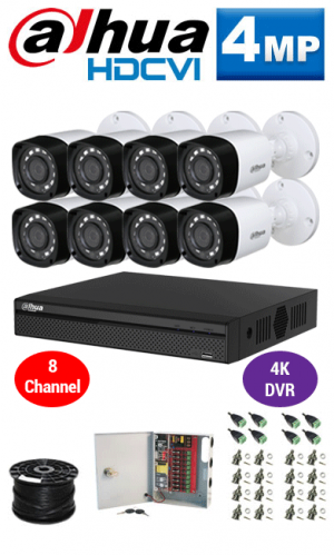 4MP Custom Dahua HDCVI Package - 4K 8Ch DVR, 8 Bullet Cameras