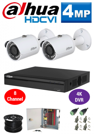 4MP Custom Dahua HDCVI Package - 4K 8Ch DVR, 2 Bullet Cameras